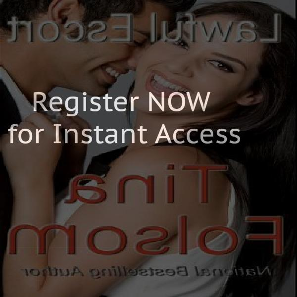 Adult entertainment in St. Catharines